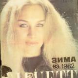 Revista mode SILUETT, lb. rusa, iarna 1982, cu tipare - Revista moda