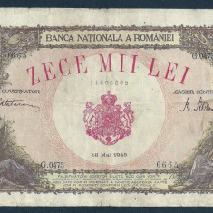 Bancnote Romanesti, An: 1945 - ROMANIA 10000 10.000 LEI 18 MAI 1945 [20]