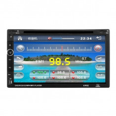 Navigatie AUTO 2DIM 6, 95 inch cu Antena GPS