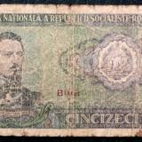 ROMANIA 50 LEI 1966 **