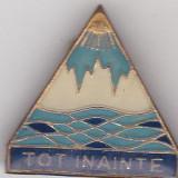 Insigna Pionier, Tot Inainte