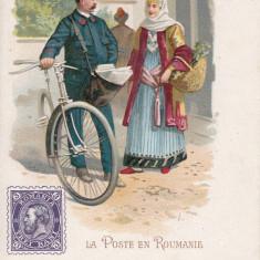 POSTA IN ROMANIA, LA POSTE EN ROUMANIE - Carte Postala Muntenia pana la 1904, Necirculata, Printata