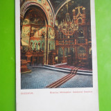 HOPCT 90 J SUCEAVA -BISERICA MIRAUTILOR /INTERIORUL BISERICII [NECIRCULATA ], Printata