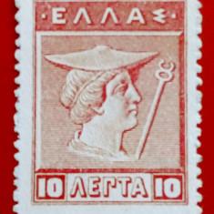 1911 GRECIA MERCUR 10 LEPTA rosu carmin Yt 183 = 12 eur necirculat, fara guma, An: 1911, Oameni, Nestampilat