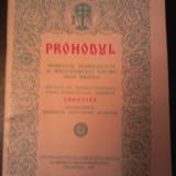 Carti bisericesti - Prohodul