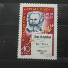 Timbre Romania, Nestampilat - 1967 LP 661 100 DE ANI DE LA APARITIA LUCRARII ''CAPITALUL DE KARL MARX