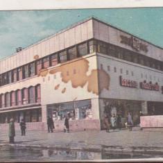 Bnk cld Calendar de buzunar - 1983 - Magazinul BIG Ploiesti - Calendar colectie