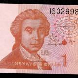 CROATIA 1 DINAR 1991 UNC necirculata **