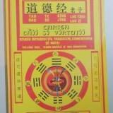 Cartea Caii si Virtutii Tao Te King - Lao Zi - Carte Hobby Ezoterism