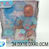 Bebe cu accesorii2 - Papusa