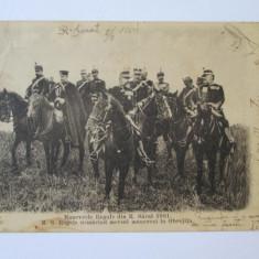 RARA! C.P. MANEVRELE REGALE DIN R.SARAT/OBREJITA 1901 EDIT. AL. ITEANU, R.SARAT, Circulata, Ambele, Romania 1900 - 1950