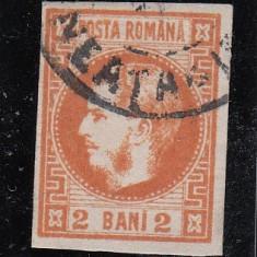 ROMANIA 1868, LP 21, CAROL I CU FAVORITI VALOAREA 2 BANI PORTOCALIU, STAMP. - Timbre Romania, Stampilat