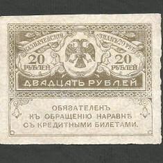 RUSIA 20 RUBLE 1917 [1] XF, P-38 - bancnota europa, An: 2017