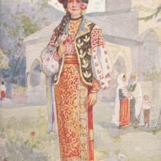 PORT DIN RUCAR - Carte Postala Muntenia 1904-1918, Necirculata, Printata