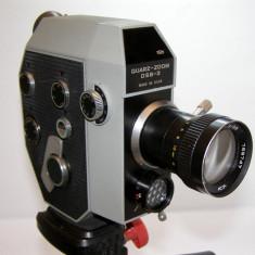 Aparat Filmat - Camera filmat 8mm Quartz - Zoom DS8-3(1543)