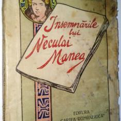 M. Sadoveanu - Insemnarile lui Neculai Manea - interbelica (1925)