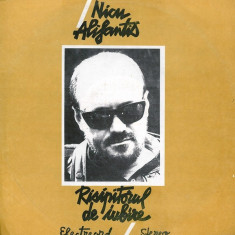 Nicu Alifantis – Risipitorul de Iubire (LP) - Muzica Folk electrecord, VINIL