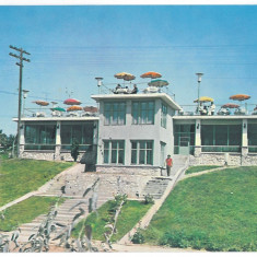 7288 - Romania ( 190 ) - Olt, CORABIA, restaurant - postcard - used - 1973 - Carte Postala Oltenia dupa 1918, Circulata, Printata