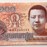 Bancnota Straine, Asia, An: 2014 - CAMBODGIA CAMBOGIA 100 riels 2014 UNC **