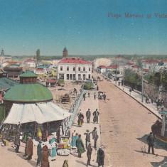 CRAIOVA, PIATA MERSEU SI VEDERE GENERALA, CIRCULATA AUG. ''923 - Carte Postala Oltenia dupa 1918, Printata