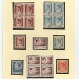 Timbre Romania, An: 1945, Regi, Nestampilat - LL timbre minicolectie Romania 1945, nestampilat .