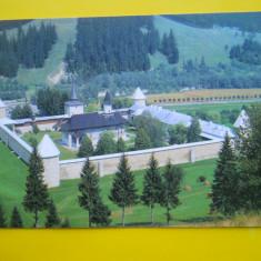 Carti Postale Romania dupa 1918, Necirculata, Printata - HOPCT 22686 MANASTIREA SUCEVITA -JUD SUCEAVA -NECIRCULATA