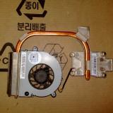 Cooler ventilator + radiator heatsink laptop Lenovo G550 - cod DC280004TF0