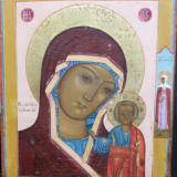 Tablou - Icoana Maica Domnului