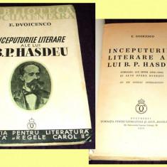 Carte veche - Inceputurile literare ale lui B.P. Hasdeu - jurnalul intim, Fundatia Carol 1936