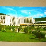 Carte Postala, Circulata, Fotografie - Sangeorz - Bai - 1983 - 2+1 gratis - RBK13035