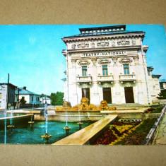 Carte Postala, Circulata, Fotografie - Caracal - Olt - teatrul national - 2+1 gratis - RBK13323