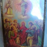 LITOGRAFIE GRECIA  INVIEREA LUI IISUS