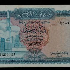 bancnota europa - 1 dinar 1972 bancnota Libia Libya rara bancnote numismatica bani vechi