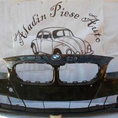 Bara fata BMW Seria 5 F10 An 2010-2013 cod OEM 51117200712