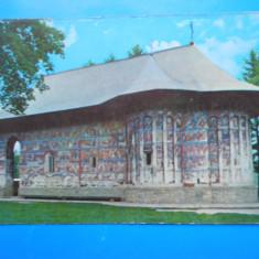 Carti Postale Romania dupa 1918, Necirculata, Printata - HOPCT 17948 MANASTIREA HUMOR -JUD SUCEAVA -NECIRCULATA