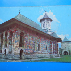 Carti Postale Romania dupa 1918, Necirculata, Printata - HOPCT 17947 MANASTIREA MOLDOVITA -JUD SUCEAVA -NECIRCULATA