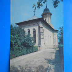 Carti Postale Romania dupa 1918, Necirculata, Printata - HOPCT 17968 SUCEAVA /BISERICA SF DUMITRU JUD SUCEAVA -NECIRCULATA