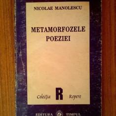 Nicolae Manolescu – Metamorfozele poeziei