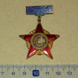 Medalie Insigna FRUNTAS IN INTRECEREA SOCIALISTA 1970 -2+1 gratis RBK18170 - Medalii Romania