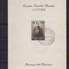 ROMANIA 1932, LP 101, EXPOZITIA FILATELICA EFIRO COLITA NEDANTELATA STAMP. - Timbre Romania, Stampilat