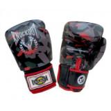 Manusi Box P.U. Camo Fighter