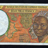 Africa Centrala Gabon 2000 Francs [1] 1993-00 P#403L - bancnota africa