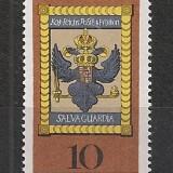 Germania.1976 Ziua marcii postale SG.353 - Timbre straine, Nestampilat