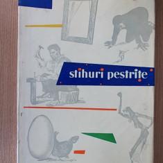 STIHURI PESTRITE- TUDOR ARGHEZI- ilustratii de Perahim - Carte de lux