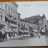 Bucuresti, Calea Victoriei, tiparita de nemtii ocupanti, 1918 - Carte Postala Muntenia 1904-1918, Necirculata, Printata