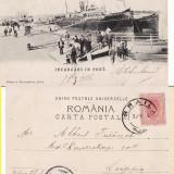 Braila - Portul, Vapoare -clasica