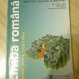 Manual limba romana clasa a 8-a - Manual scolar humanitas, Clasa 8