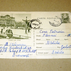 Arad - 1967 - bicicleta - 2+1 gratis - RBK17740 - Carte Postala Transilvania dupa 1918, Necirculata, Fotografie