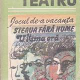 MIHAIL SEBASTIAN - TEATRU - Carte Teatru